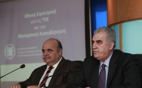 NewsIt.gr: Ρέππας: Έτσι θα φύγουν 150.000 υπάλληλοι από το Δημόσιο - 7 δισ για συστήματα πληροφορικής που ΔΕΝ χρησιμοποιήθηκαν ΠΟΤΕ!