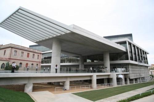 NewsIt.gr: Δωρεάν είσοδος στο Μουσείο της Ακρόπολης