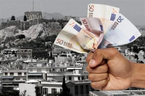 NewsIt.gr: ''Τρομακτική έξαρση του AIDS και της ελονοσίας στην Ελλάδα όπου οι πλούσιοι εξακολουθούν να αγοράζουν Prada''